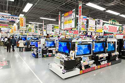 huge consumer electronics store